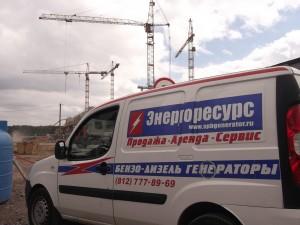 обслуживание дизель генераторных установок