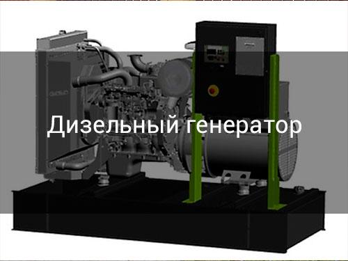 diz-generator